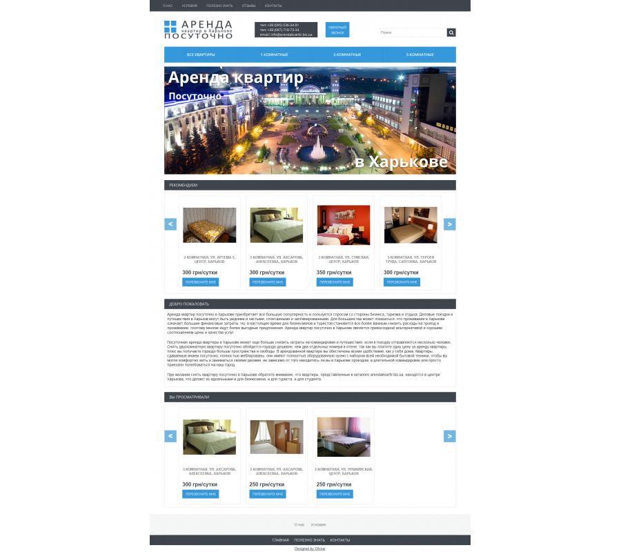 Seo дизайн сайта