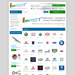 Разработка интернет-магазина autorost.com.ua